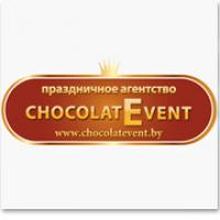 ChocolatEvent_av.jpg